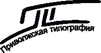 Ассоциация Нижегородских Печатников